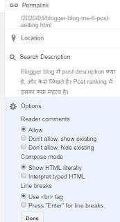 blogger option setting