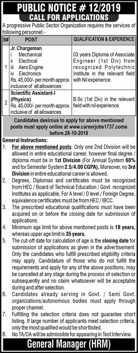 Public Sector Organization Jobs for Notice No 12/2019