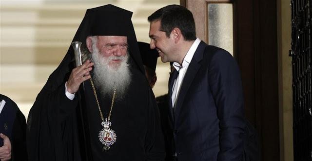 """Η συμφωνία Τσίπρα – Ιερώνυμου """"θολώνει"""" μετά τις αντιδράσεις των Μητροπολιτών"""
