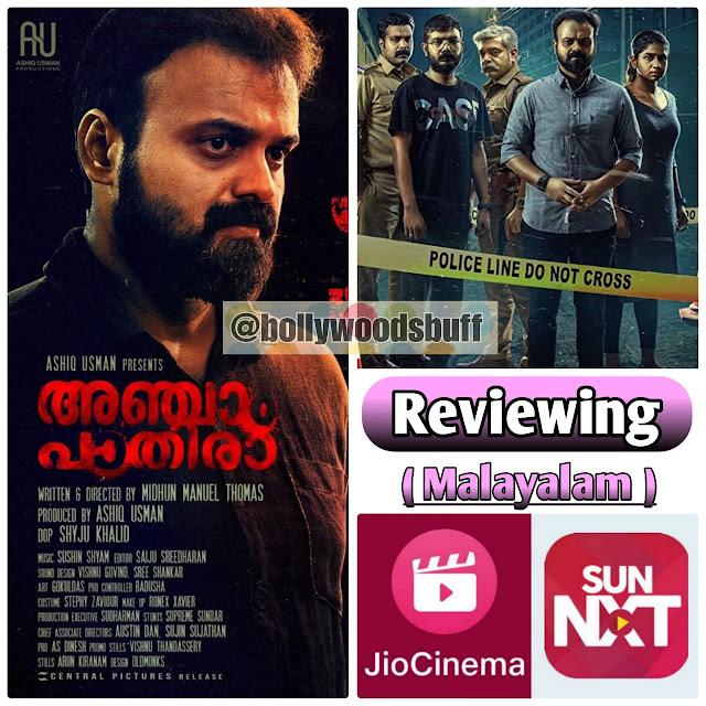 Anjaam Pathiraa , Anjaam Pathiraa Movie Review 2020 , Malayam Movie Review , Best Malayalam Movie , Top rated Malayam movies