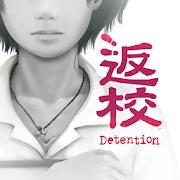 Detention - VER. 1.3 Full Unlocked MOD APK