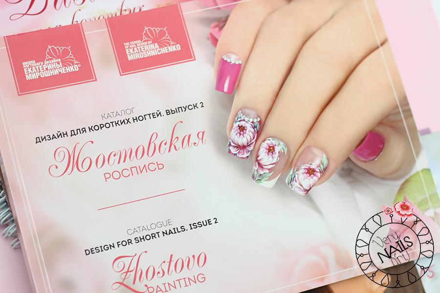 catalogo-nail-art-zhostovo-emi-manicure