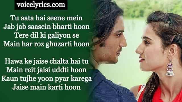 Kaun Tujhe Yun Pyar Karega Lyrics In English