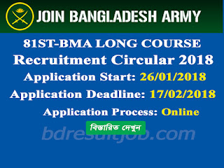BMA-81st Long Course Cadet Recruitment Circular 2018