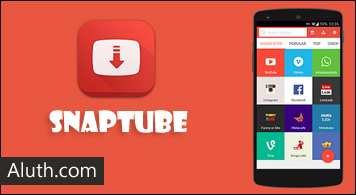 http://www.aluth.com/2016/09/snap-tube-video-downloader-for-android.html