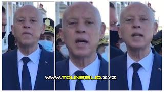 (بالفيديو) خطاب مزلزل من  قيس سعيد :لن أترك تونس تتقاذفها الأرجل و سأتخذ القرارات المناسبة و لن أتخر