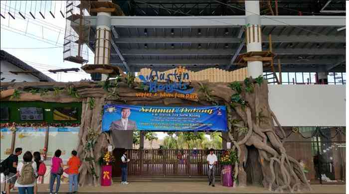 Johor Austin Heights Fun Village Water Park Main entrance