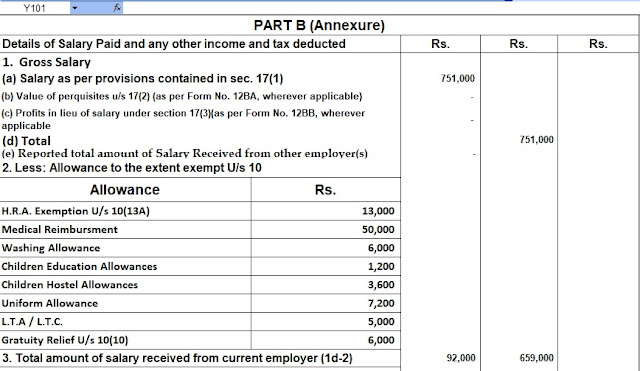 Income Tax Calculator All in One for Private Employees for the f.Y.2020-21