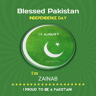 Zainab name new picture for 14 august