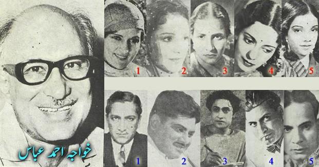 khwaja-ahmad-abbas-favourite-top-10-film-artists