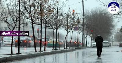 """أعلنت هيأة الأنواء الجوية والرصد الزلزالي، اليوم الأربعاء (30 كانون الأول 2020)، حالة الطقس الجوية اليوم، وليلة رأس السنة الميلادية، فيما أشارت إلى استقرار درجات الحرارة اليوم.  وفي جداول صادرة عن الهيأة وتلقاه {موقع: وظائف وأخبار العراق} تبيّن، أن درجة الحرارة في العاصمة بغداد خلال الليل ستكون 6 درجات مئوية، وفي النهار 20 درجة مئوية، وفي أربيل ستكون درجة الحرارة الصغرى 6 والعظمى 19، بينما في محافظة البصرة، ستكون درجة الحرارة خلال الليل 8 درجات مئوية، وعند النهار 21، وفي بقية المحافظات تكون مقاربة درجات الحرارة إليها.  وأضافت الهيأة، أن """"الطقس سيكون يوم غد الخميس في المنطقة الوسطى صحواً مع قطع من الغيوم، كما يتشكل الضباب صباحاً يزول تدريجياً، ولا تغير بدرجات الحرارة،  وكذلك الحال في المنطقتين، الشمالية والجنوبية""""."""