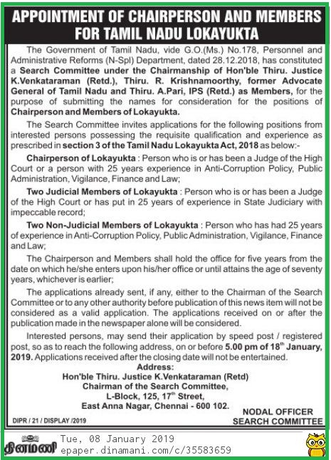 Appointment of Tamil Nadu Lokayukta Chairperson and Members Notification-2019