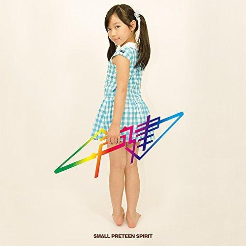 [MUSIC] DJ 一戸建 – SMALL PRETEEN SPIRIT/DJ Ikkodate – SMALL PRETEEN SPIRIT (2014.12.03/MP3/RAR)