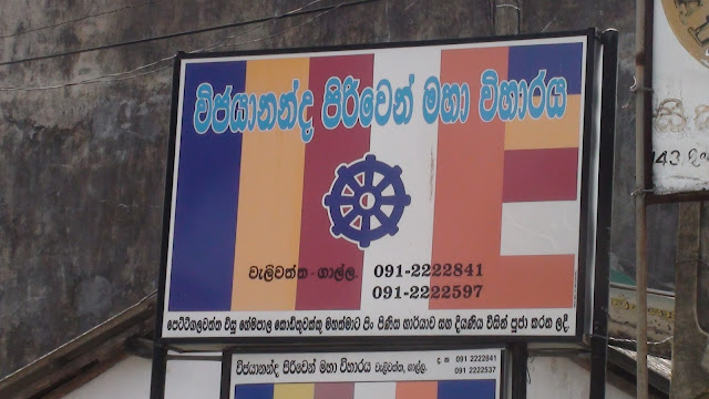 Man tries to abuse students at a Sunday school in Galle