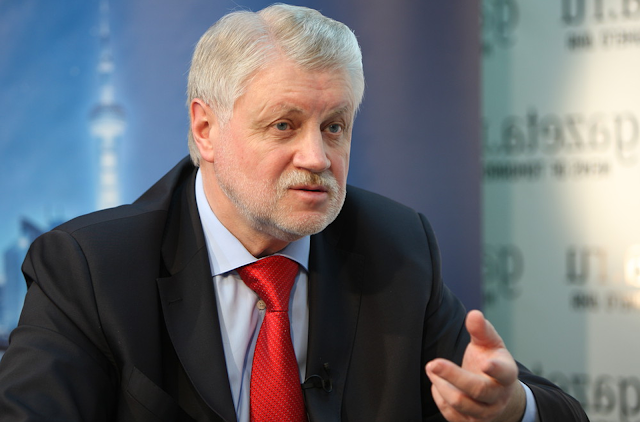 Сергей Миронов пожизненно займет пост сенатора по президентской квоте, и произойдет это в самое ближайшее время.