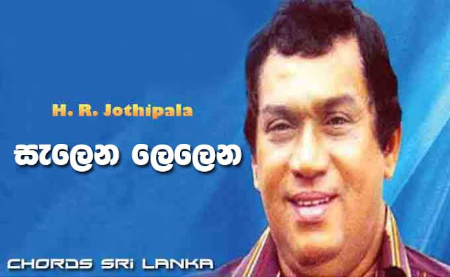 Salena Lelena chords, HR Jothipala chords, Salena Lelena song chords, HR Jothipala song chords,