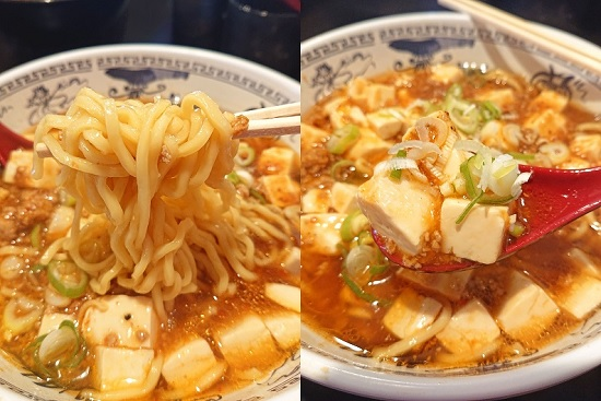 マーボーラーメンの中細ちぢれ麺とお豆腐の写真