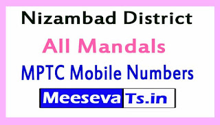 Sarpanch | Upa-Sarpanch | Ward member Mobile Numbers List Nizambad District All Mandals in Telangana State
