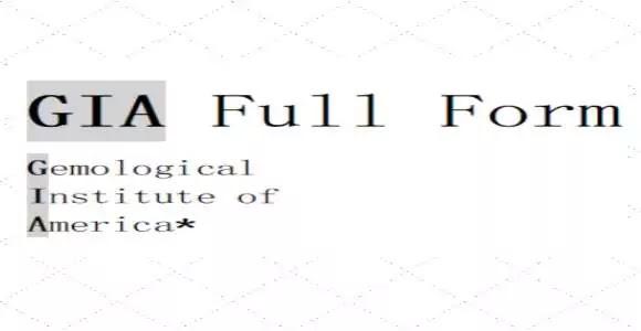 GIA Full Form
