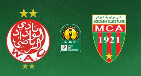 مشاهدة مباراة الوداد ضد مولودية الجزائر 22-05-2021 بث مباشر في دوري أبطال أفريقيا