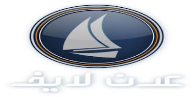 تردد قناة عدن لايف الفضائية ADEN Life TV تردد قناة عدن لايف الجنوبيه