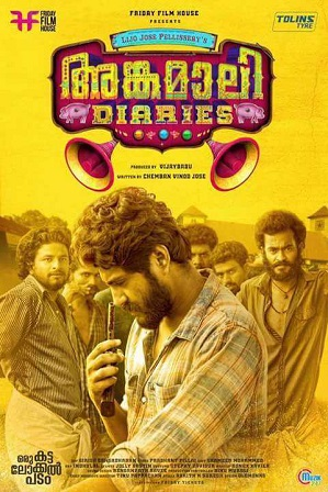Angamaly Diaries (2017) 750MB Full Hindi Dubbed Movie Download 720p HDRip thumbnail