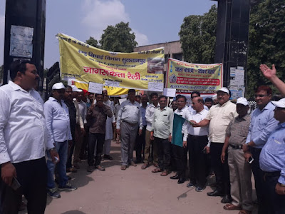 Save Water Awareness Rally Organised Uttar Pradesh
