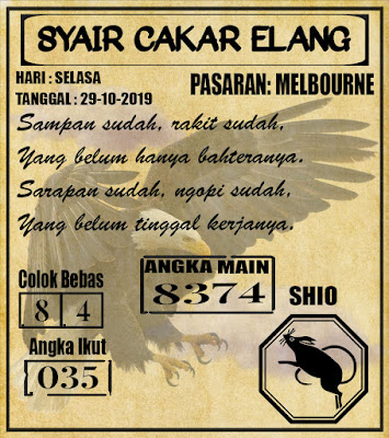 SYAIR MELBOURNE 29-10-2019