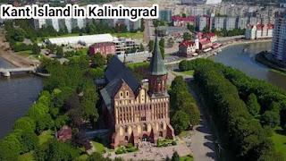 Kant Island in Kaliningrad