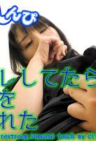 Nyoshin n1728 女体のしんぴ n1728 ななこ / トイレしてたらクリを 弄られた / B  82 W  57 H  83