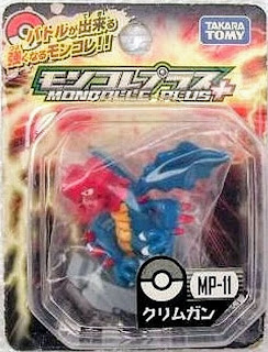 Druddigon figure Takara Tomy Monster Collection MC Plus series