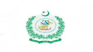 National Accreditation Council For Teacher Education NACTE Jobs in Pakistan - Download Job Application Form - nacte.org.pk/careers Jobs 2021