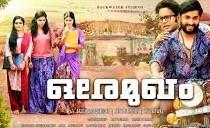 Watch Ore Mukham (2016) DVDRip Malayalam Full Movie Watch Online Free Download