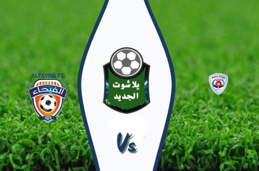 نتيجة مباراة أبها والفيحاء اليوم 20-10-2019 الدوري السعودي