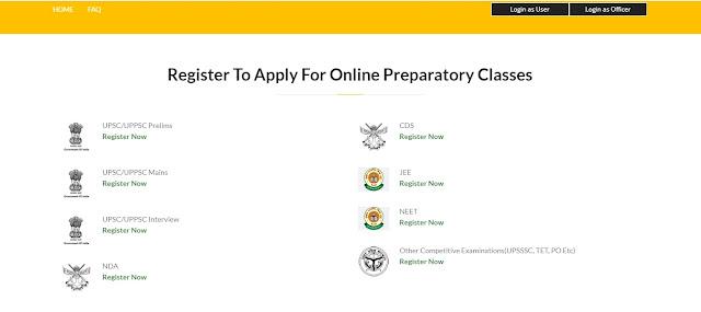 Last Date of Mukhyamantri Abhyudaya Yojna Online Registration Form -2021