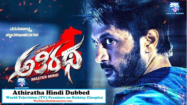 Athiratha 2018 Hindi Dubbed 720p HDRip Full Movie Download desiremovies world4ufree, worldfree4u,7starhd, 7starhd.info,9kmovies,9xfilms.org 300mbdownload.me,9xmovies.net, Bollywood,Tollywood,Torrent, Utorrent