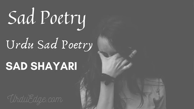 Sad Poetry|Urdu Sad Poetry|Sad Shayari