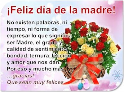 Frases bonitas para el dia de la madre