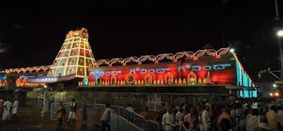 Sri Varahaswamy Temple