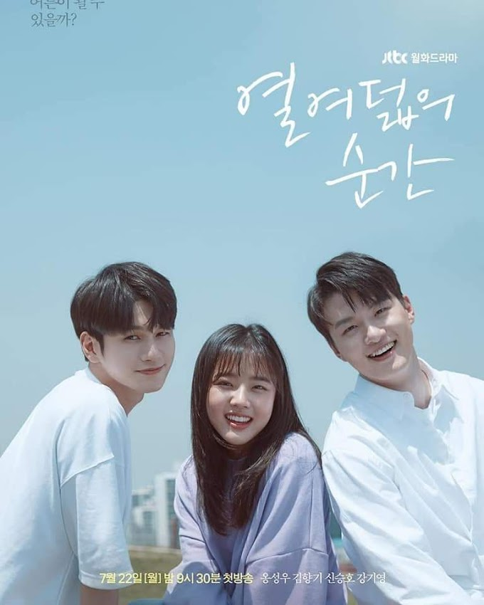 JTBC Upcoming Drama: Moment of Eighteen