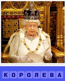 королева с короной на голове сидит на троне и читает документ