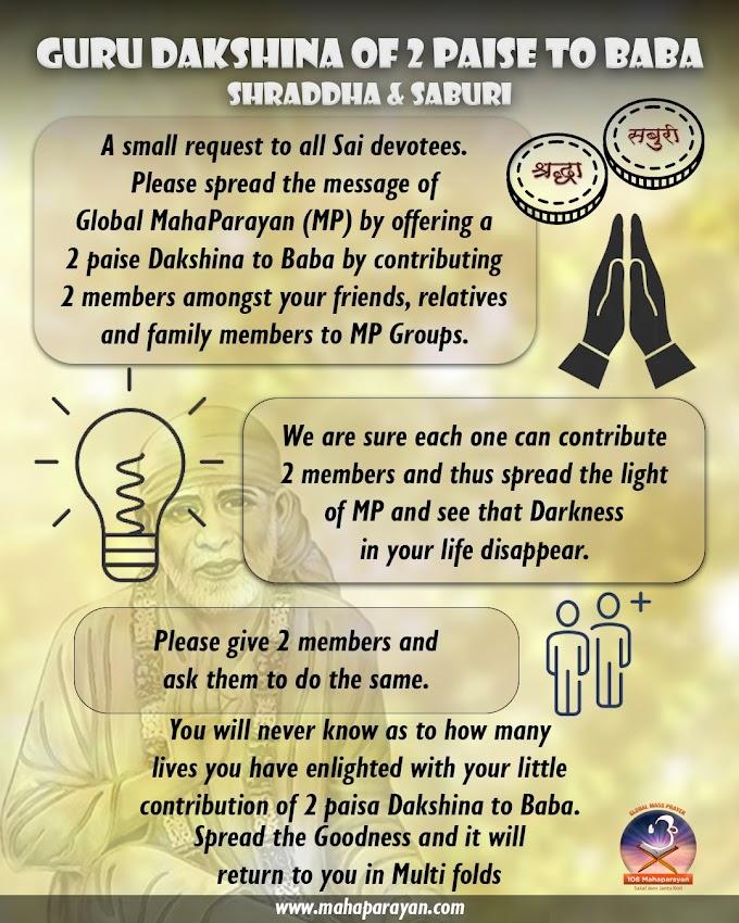 Global MahaParayan Miracles - Post 1423