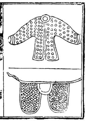 Ming Chinese Life Jacket