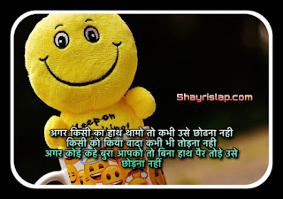 Best collection funny shayari in hindi