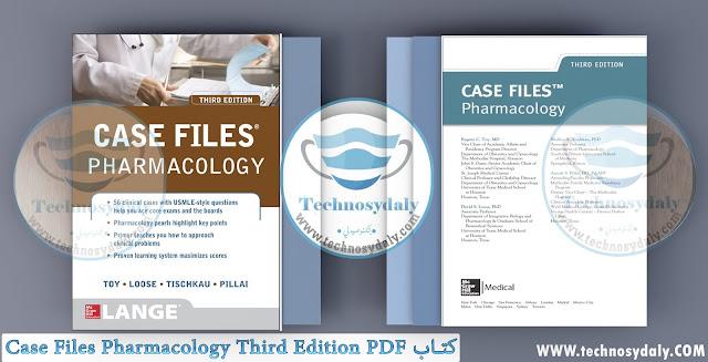 كتاب Case Files Pharmacology Third Edition PDF