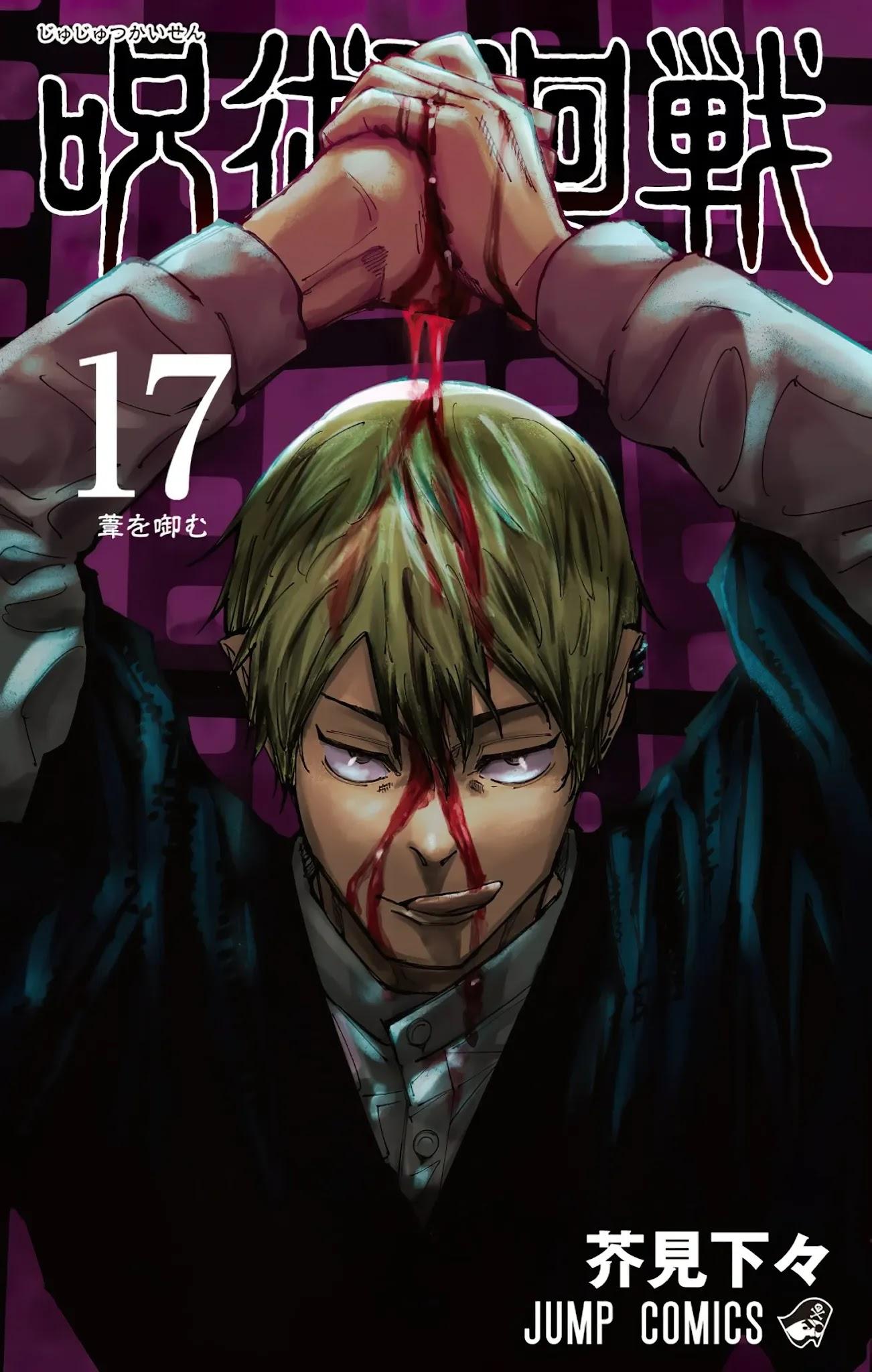 Manga de Jujutsu Kaisen revela a capa do 17ª volume