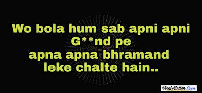 Guruji's dialogue style Sacred Games 2 Pankaj Tripathi
