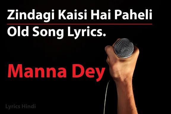 Zindagi Kaisi Hai Paheli Old Song Lyrics I found the comforts of shade under the bright scorching sun. zindagi kaisi hai paheli old song lyrics