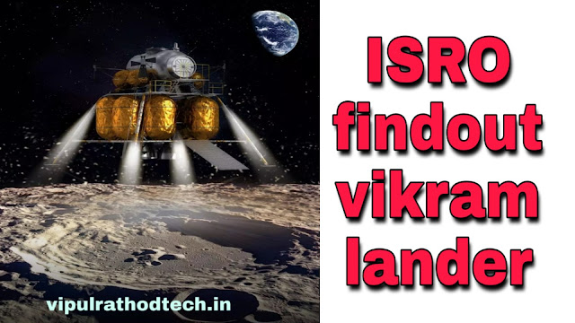 vikram lander,vikram lander found,vikram,vikram lander chandrayaan 2,lander,vikram lander news,nasa vikram lander,chandrayaan 2 lander vikram,vikram lander on moon,chandrayaan 2 vikram lander,nasa finds isro's vikram lander,chandrayaan 2 vikram lander found,lander vikram,chandrayaan 2 lander,nasa on vikram lander,vikram lander latest news,vikram lander discovered,chandrayaan 2 vikram lunar lander