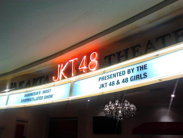 Theater JKT48 dan Cara Menonton Theater JKT48